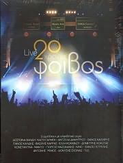 CD image FOIVOS / 20 HRONIA - LIVE (SYMMETEHOUN: D. VANDI - K. GARBI - G. MAZONAKIS - A. REMOS K.A.) (4CD)