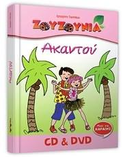 CD image for ZOUZOUNIA - AKANTOY (CD + DVD) - (DVD VIDEO)