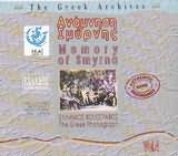 CD image ΕΛΛΑΔΟΣ ΑΡΧΕΙΟΝ Νο.4 / ΑΝΑΜΝΗΣΗ ΣΜΥΡΝΗΣ