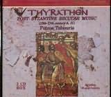CD image METABYZANTINE KOSMIKI MOUSIKI / THYRATHEN