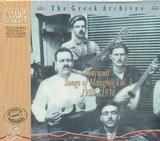 CD image ΕΛΛΑΔΟΣ ΑΡΧΕΙΟΝ / ΜΑΓΚΙΚΑ Νο.1 / 1928 - 1938