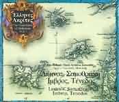 CD image ELLINES AKRITES NO.2 / LIMNOS - SAMOTHRAKI - IMVROS - TENEDOS