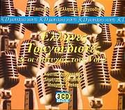 CD image ΕΛΛΗΝΕΣ ΤΡΑΓΟΥΔΙΣΤΕΣ ΚΑΙ ΟΙ ΕΠΙΤΥΧΙΕΣ ΤΟΥΣ VOL.2 - 60 ΕΠΙΤΥΧΙΕΣ - (ΔΙΑΦΟΡΟΙ - VARIOUS) (3 CD)