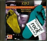 CD image MARINA SKIADARESI / HARIZO TA ONEIRA MOU