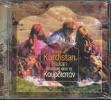 CD image for MUSIC OF KURDISTAN / HAKAN / MOUSIKI APO TO KOURDISTAN