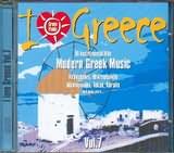 CD image I LOVE GREECE / 18 INSTRUMENTAL ΚΡΑΟΥΝΑΚΗΣ ΜΙΚΡΟΥΤΣΙΚΟΣ ΝΙΚΟΛΟΠΟΥΛΟΣ ΤΟΚΑΣ ΚΑΡΑΛΗΣ