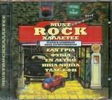CD image MUSTROCKHALASTES - (VARIOUS)