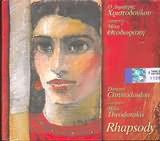 CD image MIKIS THEODORAKIS - HRISTODOULOU / RAPSODIA
