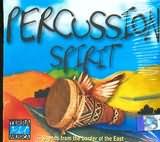 CD image PERCUSSION SPIRIT / ΚΡΟΥΣΤΑ