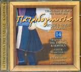 CD image ΠΑΤΡΙΔΟΓΝΩΣΙΑ / ΒΓΗΚΕ Ο ΗΛΙΟΣ ΚΟΚΚΙΝΟΣ - ΚΛΕΦΤΙΚΑ
