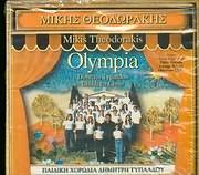 CD image MIKIS THEODORAKIS / OLYMPIA - PAIDIKI HORODIA D.TYPALDOU