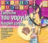 CD image TRAGOUDIA TOU NARGILE (3CD BOX)