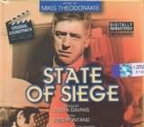 CD image for ÊÁÔÁÓÔÁÓÇ ÐÏËÉÏÑÊÉÁÓ (STATE OF SIEGE) - ÌÉÊÇÓ ÈÅÏÄÙÑÁÊÇÓ - (OST)