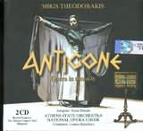 MIKIS THEODORAKIS / <br>ANTIGONI [LYRIKI TRAGODIA SE DYO PRAXEIS ANTIGONI TZENI DRIVALA] (2CD)