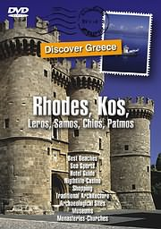CD Image for DISCOVER GREECE: RHODES, KOS, LEROS, SAMOS, CHIOS, PATMOS - (DVD)