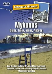 CD image for DISCOVER GREECE: MYKONOS, DILOS, TINOS, SIROS, ANDROS - (DVD)