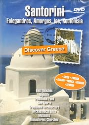 CD image for DISCOVER GREECE - SANTORINI, FOLEGANDROS, AMORGOS, IOS, KOUFONISIA - (DVD)