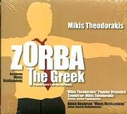 CD image MIKIS THEODORAKIS / ZORBAS - ZORBA THE GREEK (OST)