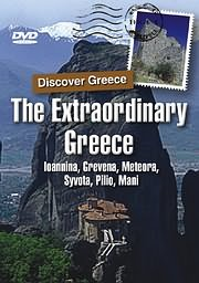 CD image for DISCOVER GREECE - THE EXTRAORDINARY GREECE (SALONICA IOANNINA GREVENA METEORA SYVOTA PILIO MANI) - (DVD)