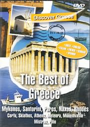 CD image for DISCOVER GREECE - THE BEST OF GREECE - (DVD)