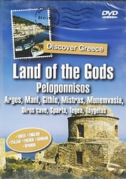 CD image for DISCOVER GREECE - LAND OF THE GODS - (PELOPONNISOS) - (DVD)