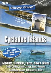 CD image for DISCOVER GREECE: CYCLADES ISLANDS - (DVD)