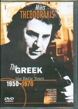DVD VIDEO image ΜΙΚΗΣ ΘΕΟΔΩΡΑΚΗΣ - THE GREEK I / DOCUMENTARY 1950 TO 1970 - (DVD)