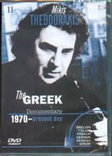 ΜΙΚΗΣ ΘΕΟΔΩΡΑΚΗΣ - THE GREEK II / <br>DOCUMENTARY 1970 TO PRESENT DAY - (DVD)