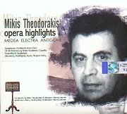 CD image for MIKIS THEODORAKIS / MIDEIA - ILEKTRA - ANTIGONI - (HORODIA - ORHISTRA MOUSIK. AKADIMIAS AG. PETROUPOLIS)