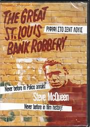 DVD VIDEO image THE GREAT ST. LOUIS BANK ROBBERY - RIFIFI STO SENT LOUIS (STEVE MACQUEEN) - (DVD VIDEO)