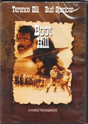 DVD VIDEO image O LOFOS TIS EKDIKISIS - BOOT HILL (TERENCE HILL, BUD SPENCER) - (DVD VIDEO)