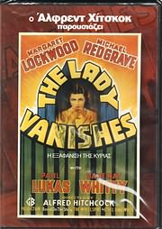 DVD VIDEO image THE LADY VANISHES - I EXAFANISI TIS KYRIAS (ALFRED HITCHCOCK) - (DVD VIDEO)