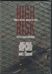DVD VIDEO image HIGH RISK - KAI OI 4 ITAN KATHARMATA (JAMES BROLIN, ANTHONY QUEEN, BR. DAVISON, J. COBOURN) - (DVD VIDEO)