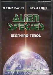 DVD VIDEO image ALIEN SPECIES - EXOGIINO GENOS (CHARLES NAPIER, DAVID HOMB) - (DVD VIDEO)