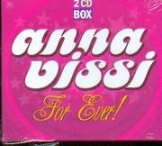 CD image ANNA VISSI / KATI SYMVAINEI - I EPOMENI KINISI (2CD)