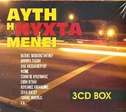CD image AYTI I NYHTA MENEI / V.PAPAKONSTANTINOU GALANI NIKOLAKOPOULOU FATME KRAOUNAKIS VITALI MILIOKAS (3CD)