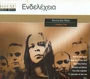 CD image ENDELEHEIS / VOUTIA APO PSILA - GREATEST HITS (2CD)