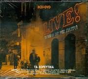 CD + DVD image TA PAIDIA AP TIN PATRA / TA HOREYTIKA - LIVE (3 CD + DVD)