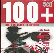 HIP HOP MADE IN GREECE / <br>100 (5CD)