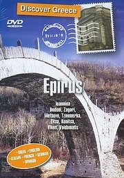 CD Image for DISCOVER GREECE: EPIRUS / IOANNINA - DODONI - ZAGORI - METSOVO - TZOUMERKA - ZITSA - KONITSA - VIKOS - VOIDOMATIS - (DVD)