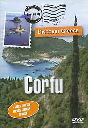 CD Image for DISCOVER GREECE: CORFU - (DVD)