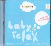 CD image for ILIAHTIDA / BABY RELAX - MOUSIKI GIA NEOGENNITA VREFI KAI EGKYOUS