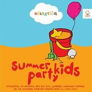 CD image PAIDIKA CD ILIAHTIDA / SUMMER KIDS PARTY