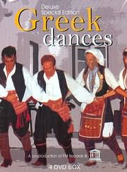 GREEK DANCES ΠΑΡΑΔΟΣΙΑΚΟΙ ΧΟΡΟΙ - UNESCO - DELUXE SPECIAL EDITION (4 DVD) - (DVD VIDEO)