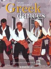 CD image for GREEK DANCES PARADOSIAKOI HOROI - UNESCO - DELUXE SPECIAL EDITION (4 DVD) - (DVD VIDEO)