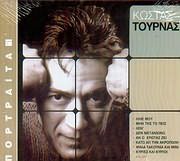 CD image ΚΩΣΤΑΣ ΤΟΥΡΝΑΣ / ΠΟΡΤΡΑΙΤΑ