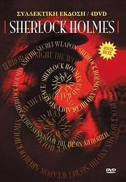 CD Image for SHERLOCK HOLMES (4DVD) - (DVD VIDEO)