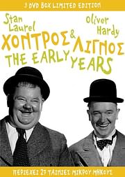 ������� ��� ������ - STAN LAUREL - OLIVER HARDY: THE EARLY YEARS (9DVD) - (DVD VIDEO)