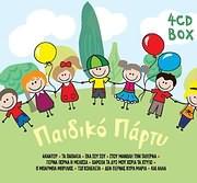 CD image PAIDIKO PARTY (4CD BOX)