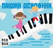 CD image for PAIDIKI DISKOTHIKI - PAIDIKA TRAGOUDIA KAI PARAMYTHIA  (4CD BOX)